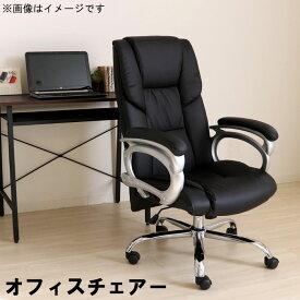 リクライニングオフィスチェアー スチール製 135度リクライニング 事務椅子 ブラック パソコンチェアー PCチェア 椅子 いす イス チェアー 会社用 書斎用 かっこいい【P10】【QSM-200】【JG】