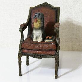 かわいい 犬とソファーの置物  いぬ 置物 アンティーク風樹脂製 【アウトレット/out】【即納】【QSM-60】【2D】