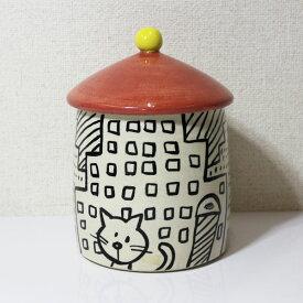 かわいい!犬の 小物入れ 大きめ ふた付き 陶器 キャニスター フード ポット【即納】【アウトレット/out】【QSM-60】【JG】