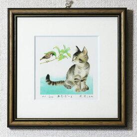 額絵 K.RISA かわいい猫の額絵 ねこ 4種類 あそぼーよ/待ちぼーけ/僕のだよ/きれいにしよう【あす楽対応】【アウトレット/out】【即納】【QSM-60】【2D】