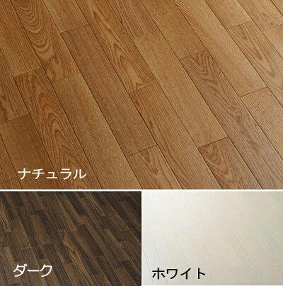【厚口1.8mm】クッションフロア185×185ダイニングラグビニールクッション置くだけ床材クーポン除外品(soun)