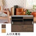 キッチンカウンター 幅120cm 日本製 天板人口大理石 完成品 木製 間仕切り ナチュラル ウォールナット 裏面化粧 SYH…