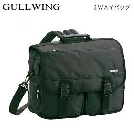 スクール バッグ 3WAY リュックサックブラック 通学用 通勤用 仕事用 リュックバッグ メッセンジャーバッグ リュックサック リュックバック 鞄 カバン かばん バッグ バック ばっく さらに特典付き 【QST-100】