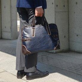 ビジネス トートバッグ 2WAY P.I.D ブリーフケース メンズビジネスバッグ リクルートバッグ カバン 鞄 かばん バックレディース メンズ トートバック 黒 茶色 紺 ブラック ダークブラウン キャメル ネイビー PID 【QSM-100】【2D】