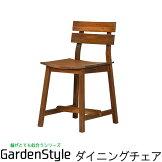ダイニングチェアのみ幅41cm板座マホガニー無垢材オイル塗装ブラウン送料無料椅子ダイニングチェアチェアチェアーいすイス椅子デザイナーズチェアダイニングチェアーカジュアルチェアー[G2]