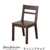 ダイニングチェアのみ2脚セット幅40cmハンドメイドダメージ加工ビンテージ加工椅子ダイニングチェアチェアチェアーいすイス椅子デザイナーズチェア北欧アジアンスタイリッシュシンプル【限界価格】t003-m059-nst-ch[G2]【sm-220】