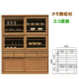 天然木タモ材の落ち着いたスライド食器棚キッチンボード幅156cmGOK【OK】【UR5】[G2]
