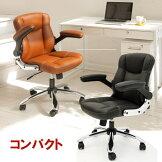 オフィスチェアコンパクトはね上げ式アームレザーオフィスチェアー事務椅子オフィスチェアパソコンチェアパソコンチェアーPCチェア椅子いすイスチェアー【特選】ymso-mini42-557