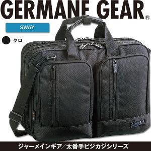 3WAY メンズ ビジネス バッグ 大容量 PC対応 B4ファイル ブリーフケース ビジネスバック ジャーメインギア 営業 鞄 かばん カバン  PR10 【QSM-3】