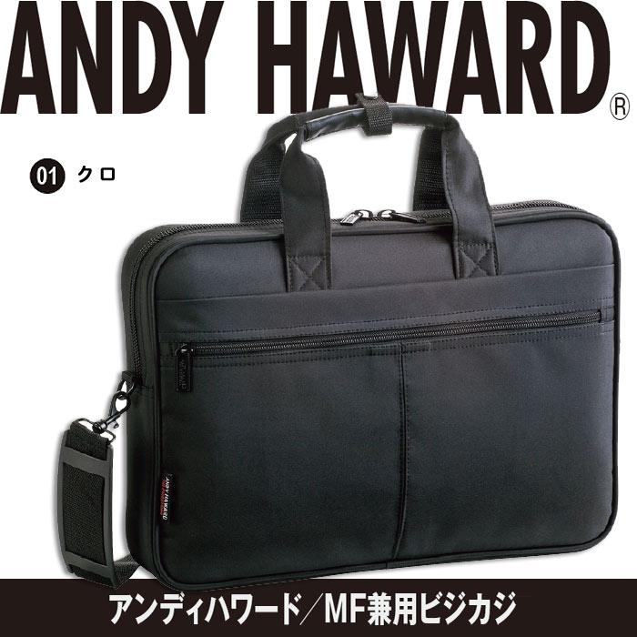 【ポイント最大36倍+5倍】ビジネス バッグ B4ファイル ブリーフケース メンズ ビジネスバック アンディーハワード 就職活動 リクルートバッグ 営業 鞄 かばん カバン  P10