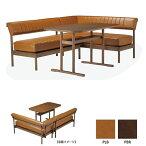 リビングダイニングセット3点(テーブル+カウチ+ベンチ)リビングダイニングLDコーナーソファダイニングテーブルセットソファー