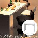 カウンターテーブル カウンターデスク バーテーブル バーカウンター テーブル 机 ハイテーブル テーブルカウンター コ…