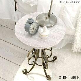 サイドテーブルのみ ナイトテーブル 幅40cm 高さ57cm ホワイト木天板 ゴールド 猫脚 ラウンドテーブル オーバル型 円い ベッドサイドテーブル アンティーク 便利 おしゃれ かわいい 高級感 上品 きれい 【QSM-140】