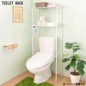 トイレ上ラックのみ 幅61cm 高さ157cm ホワイトフレーム 2段 トイレ収納 壁面収納 スチール製 便利 おしゃれ かっこいい レトロ モダン 北欧風 カフェ風 清潔感 シンプル 【QSM-140】