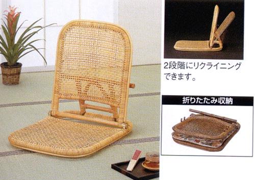 涼しい!籐座椅子(折り畳み式) 折りたたみ ラタン 籐家具 アジアンテイスト