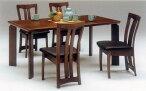 モダンダイニングセット5点テーブル幅160cmタモ材