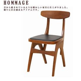 チェア 椅子 いす 学習チェア オフィスチェア t002-m048-hmg-ch 【P10】【ポイント10倍】【QSM-180】【JG】