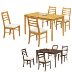 ダイニングセット5点ダイニングテーブル+チェア食卓セット】mal-joy5s