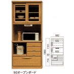 天然木タモ材の落ち着いた食器棚レンジボード幅90cmSGOK-ki
