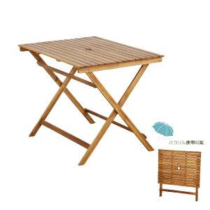 テーブル 幅90cm 食卓テーブル ダイニングテーブル パラソル使用可能 アカシア材 オイル仕上げ m006- 【限界価格】【QSM-180】