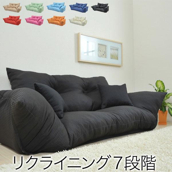 リクライニング カウチソファ カラー9色 PR1 jkzsy-njumbo クーポン除外品 ソファー m031-送料無料