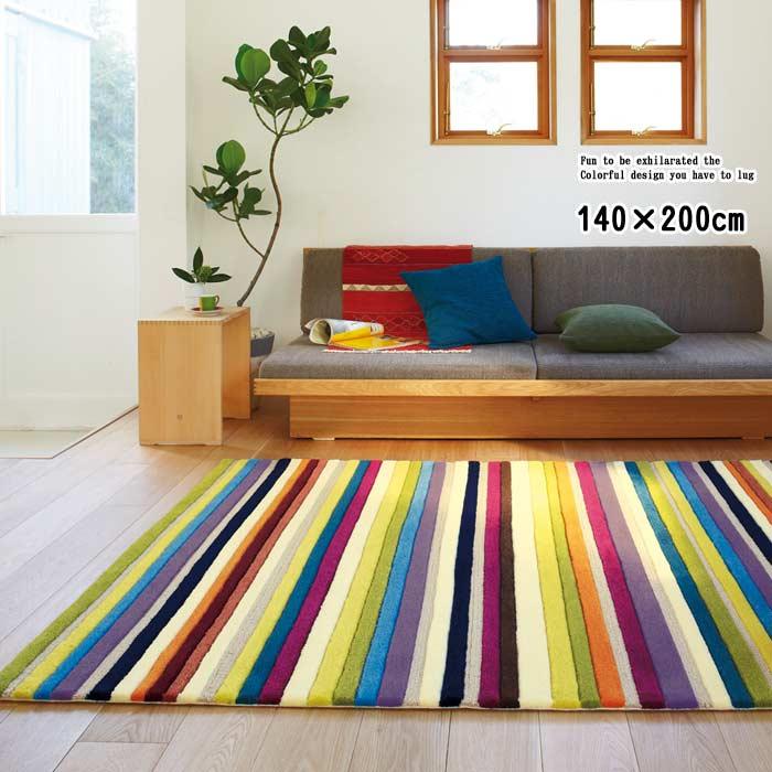 ストライプ ラグ 140×200 長方形 四角い ラグ 明るく鮮やかな虹色のラインデザイン ラグ 防ダニ加工 抗菌防臭加工 ホットカーペット対応 ミックスカラー  PR10 ポイント10倍【RGm140】