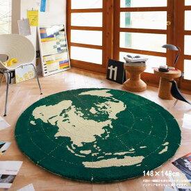 世界地図をモチーフにした ラグ 148×148 丸い 円形 まるい  ラグ 少し落ち着いたテイストのデザイン系 ラグ ホットカーペット対応 防ダニ加工  PR10 【QSM-140】【JG】