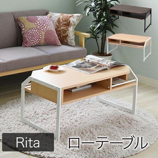 ローテーブル 幅91cm リビングテーブル モダン家具 北欧家具 レトロ ミッドセンチュリー 送料無料