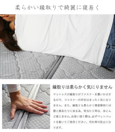 高反発マットレス腰痛対策エアーサスペンションマットレス+竹炭生地世界基準認証★三つ折れポケットコイル2.1mmシングルベッドマットレス折りたたみ【3分割】三つ折り【あす楽対応】ベッドベットBED
