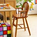 ベビーチェアー 子供椅子 肘付き PR2 椅子 教務用 いすfgb-51860 木製 ウインザー 調jw250 fgb-51860