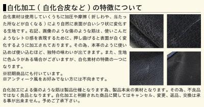 ダレスバッグ幅32cmA4ファイル白化合皮3WAY縦型リュックショルダーバッグビジネスバックブラック黒ネイビー紺アンティークレトロダレスバッグメンズビジネスバッグブリーフケースPR10