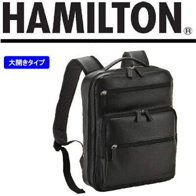 リュックトートバッグ3WAYY8L大開角シボ手持ち・肩掛け可能な縦型トート豊岡の鞄日本製PR10父の日お勧めさらに特典付き【QST-100】