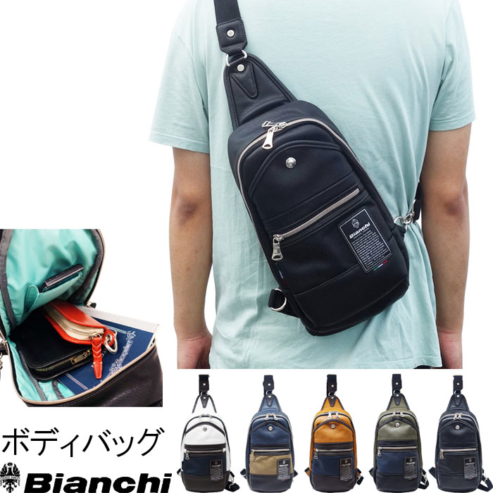ボディバッグ ビアンキ Bianchi ボディーバッグ 背面バッグ 背中バッグ 正面バッグ メンズ レディース ユニセックス PR10 ボデーバッグ ボディバッグ 斜め掛け