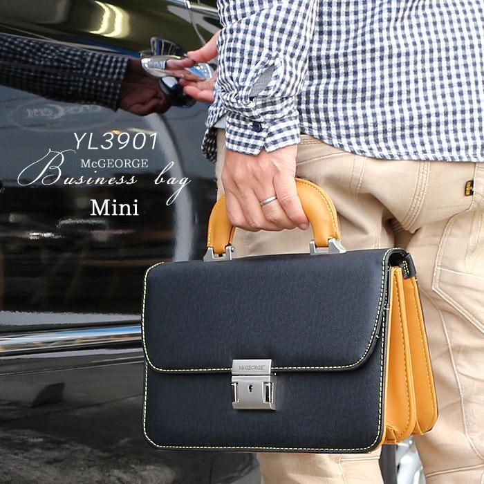 ミニ ダレスバッグ ミズシボ型押しデザイン ツートン 鍵付き 仕切り2分割バッグ ダレスバッグ メンズ ビジネス バッグ 軽量 【アウトレット】【QSM-100】