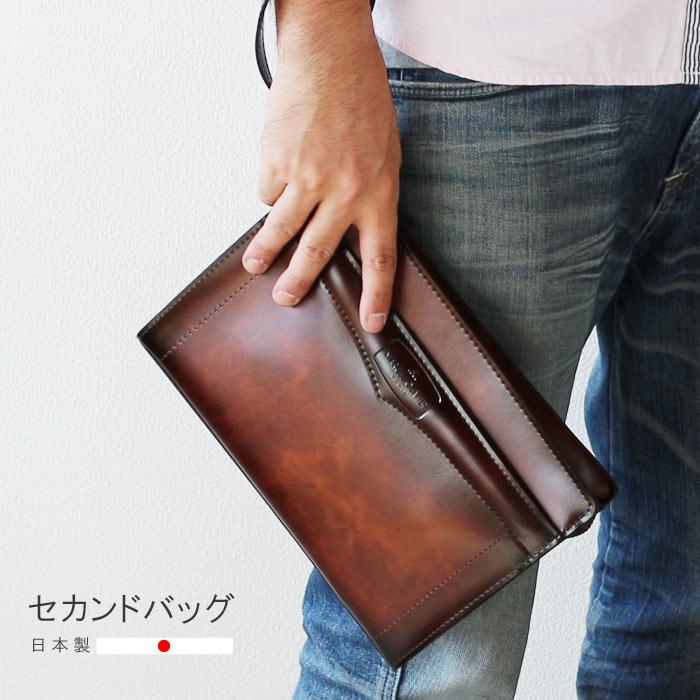 セカンドバッグ シャドー仕上げ  日本製 ハンドバッグ メンズ 鞄 カバン セカンドバック ストラップ付き PR10 【あす楽対応】 さらに特典付き