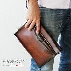 セカンドバッグシャドー仕上げ日本製ハンドバッグメンズ鞄カバンセカンドバックストラップ付きPR10【あす楽対応】さらに特典付き