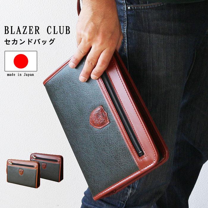 セカンドバック セカンドバッグ クラッチバッグ 豊岡の鞄 日本製 国産 合皮 ハンドバッグ メンズ 鞄 カバン 軽量 セカンドバッグ クラッチバッグ ストラップ付き PR10 さらに特典付き