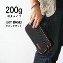 メンズ セカンドバック フォローケース メンズ アンディーハワード 集金 営業 鞄 かばん カバン 小さい クラッチバッグ バッグインバッグ P10 PR1【QST-100】【2D】
