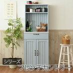 カップボード幅60フレンチカントリー家具フレンチスタイルブルー&ホワイト食器棚収納キッチン収納飾り棚オープンボードjk-