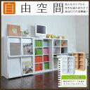 【101周年限定特価】6BOXシリーズ スライド書棚 jk- ラック 便利な棚
