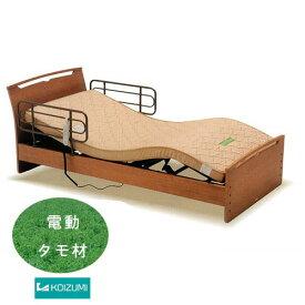 電動リクライニングベッド(1モーター)マットレス付き【地域限定大型宅配便送料無料】 PR2 【YHC】ベッド ベット BED【QOG-30K】