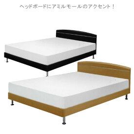 モダンスチール脚 すのこ ダブル ベッド フレームのみ【T】  ベッド ベット BED 【地域限定大型宅配便送料無料】GOK【QOG-1】 t006-m083-【2D】