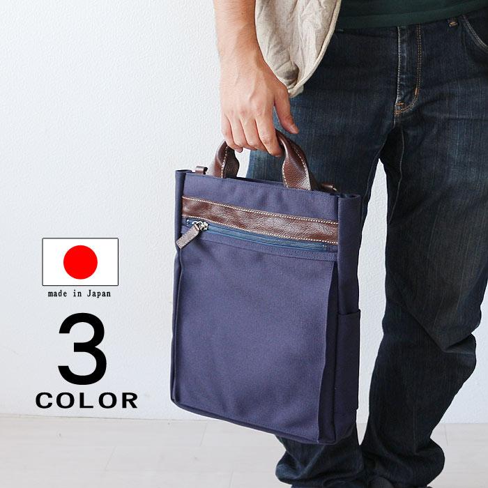 ショルダーバッグ 縦型 帆布 牛革 A4ファイル 豊岡製 日本製 斜め掛けバッグ 鞄 かばん カバン ブロンプトン  PR10【さらに特典付き】【QSM-100】