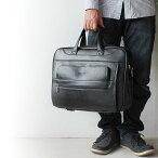 メンズビジネスバッグ幅43cm2WAY合皮PC対応A4ファイル対応キャリーバー通し自立ビジネスバックブリーフケース型がしっかりしたメンズビジネスバッグ鞄カバンかばん新卒新社会人