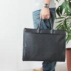 メンズビジネスバッグ2WAYメンズビジネスバックビジネスバッグブラックbgmPR1父の日就職活動就活面接新卒買い替えにbgm-yl3970