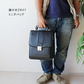 ミニ ダレスバッグ ビジネス バッグ 集金 営業 鞄 かばん カバン 小さい鞄 被せ ブリーフケース  PR2  【アウトレット】【QSM-100】【2D】