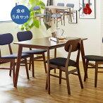 ダイニングセット5点セット5点SETブラウンホワイトウォッシュブラックライトブルー北欧モダンデザインダイニングテーブル食卓テーブルテーブル机食事用テーブルダイニングテーブルセットダイニングセット食卓セットテーブルセットGOK