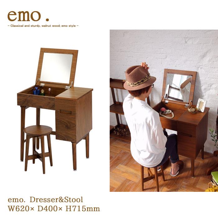 emo(エモ)シリーズ ミッドセンチュリー デスクタイプ ドレッサー スツール付き 天然木 ウォールナット emo(エモ)メイク台 限界価格のため割引除外品 PR1