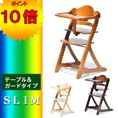 すくすくスリムプラスチェアテーブル付き送料無料sukusukuslim+【ポイント10倍】大和屋子ども椅子子供椅子ベビーチェアt005-m147-sksksp-t【QSM-140】