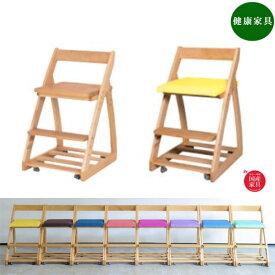 【日本製】【杉工場】子供椅子 木の温もりと環境に優しいチェア♪ 健康家具 自然塗料 【学習いす】 【レオ】子ども 椅子 子供椅子 オイル塗装 キャスター付 GMK-dc【QSM-180】【JG】